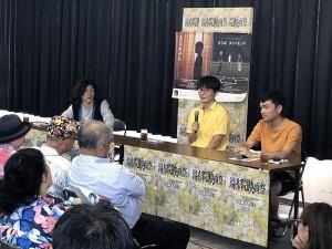 yufuin_symposium02