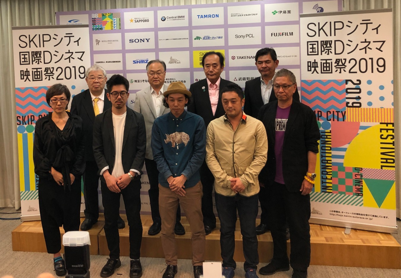skip_photo