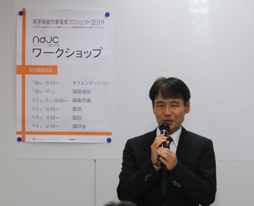 SV_Katsuki_UP