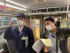 埼玉新都市交通の長島さんと古森プロデューサー